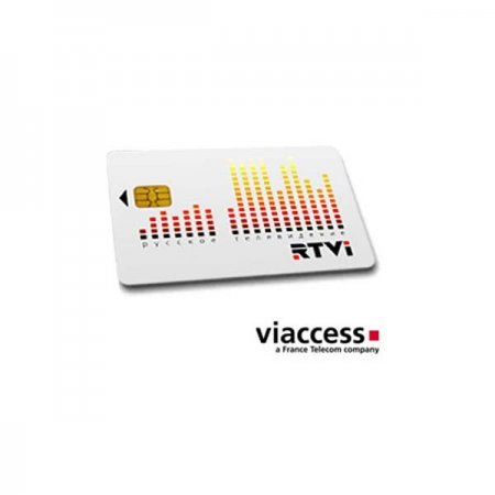 RTVI Viaccess 13 east 12 months Hot Bird